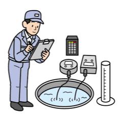 水質の測定